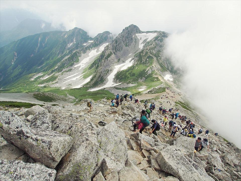 mountain therapist